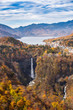 Kegon fall, the most famous waterfall in Nikko, Japan.