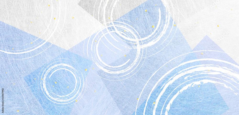 Fototapeta 波紋のパーターンとブルーの和紙の背景素材