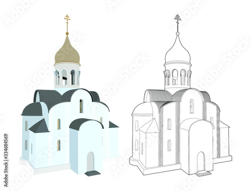 Vector Orthodox Church Easter Illustration - Isolated Fototapeta
