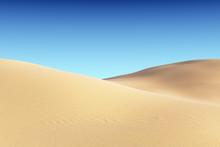 Smooth Sand Dunes With Waves U...