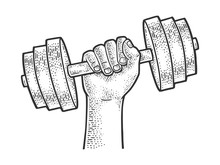 Dumbbell In Hand Sketch Engrav...
