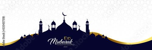 Photo Clean eid mubarak mosque banner design