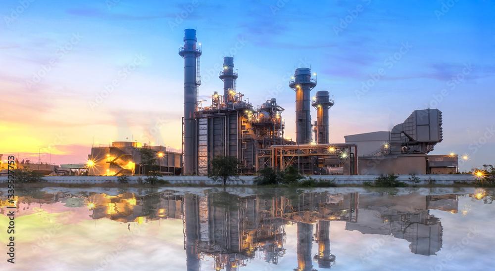 Fototapeta Power plant station building