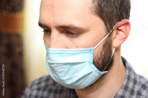 Obraz man with mask - fototapety do salonu