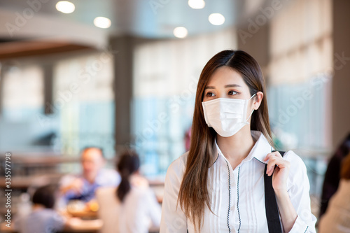 Papel de parede Asian woman with facial mask
