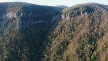 Hickory Nut Falls Wide Approah