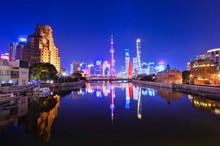 Shanghai, China City Skyline O...