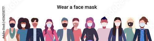 crowd of people wearing medical masks coronavirus 2019-nCoV epidemic disease pan Fototapeta