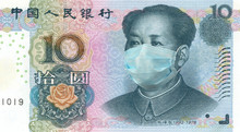 Mao Zedong Portrait From 10 Chinese Yuan Banknote Wearing Protective Mask. 10 Yuan Money Bill With Face Mask. Crisis And Finance Concept. COVID-19 Coronavirus Outbreak Was First Noted In Wuhan, China