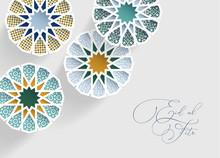 Ornamental Arabic Tiles, Patte...