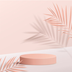 minimal scene with geometrical forms. Cylinder podium in cream background with leaves and shadow. Scene to show cosmetic product, Showcase, shopfront, display case. 3d vector illustration.