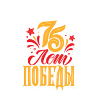 Translation From Russian: 75 Y...