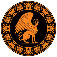 Sphinx In The Round Frame Vase Paint Red Figure Ceramic Style Vector Illustration, Ancient Greek Mythology Demon Of Esoteric Wisdom With The Body Of A Lion, The Head Of A Woman And The Eagles Wings