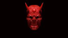 Red Hannya Sino-Japanese Mask ...