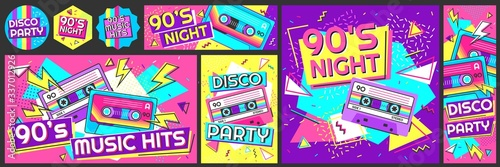 Photo Funky 90s disco party poster