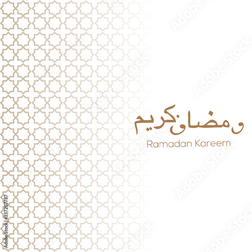Tableau sur Toile Ramadan Kareem greeting ornament pattern background. Vector