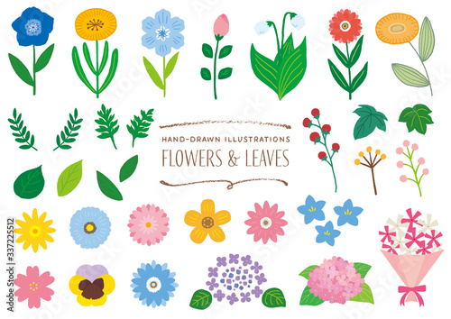 Papel de parede 花と葉っぱの素材セット