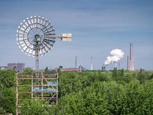 Windmill At Landscape Park Dui...