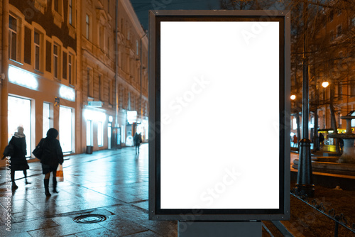 Vertical billboard in the city at night Canvas Print