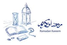 Quran, Arabic Still Life Hand Drawn Vector Illustration