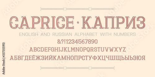 Patterned English and Russian alphabet witn numbers Canvas Print
