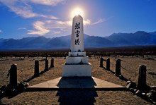 """Manzanar National Historic Site. The Inscription Says """"soul Consoling Tower."""" What It Commemorates Is In Stark Contrast To The Natural Sagebrush Desert And The Majestic Sierra Nevada Crest."""