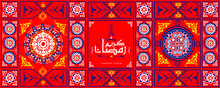Modern Arabic Calligraphy Of T...
