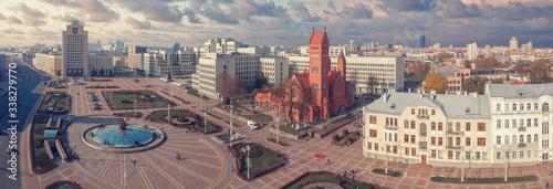 Independence Square Minsk. Belarus. Fototapet
