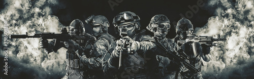 The group of special forces.