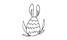 Cute Easter Bunny Hiding Behind A Chocolate Egg. Ears Stick Out. Print On Clothing