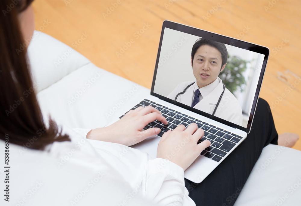 Fototapeta オンライン診療