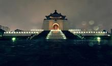 Landscape Of Chiang Kai-Shek M...