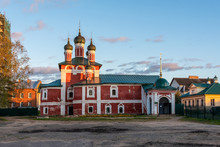 Temple Of Smolensk Icon Of The...