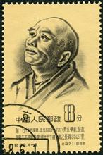 CHINA - 1955: Shows Yi Xing Zh...