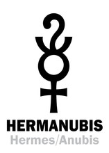 Astrology Alphabet: HERMANUBIS...