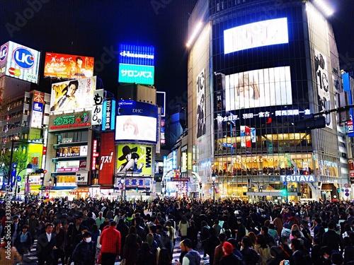 Canvastavla Crowd On Street Against Illuminated Billboards At Shibuya