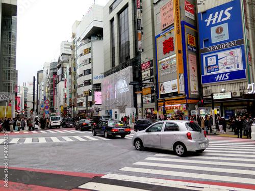 Fototapeta Cars On City Street