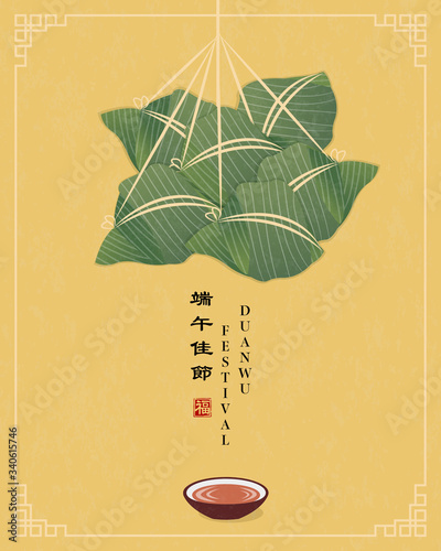 Happy Dragon Boat Festival background template traditional food rice dumpling and realgar wine Wallpaper Mural