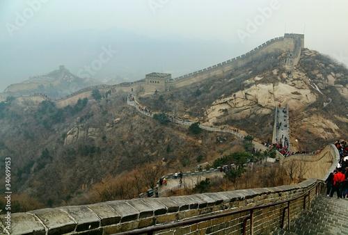 Fototapeta Scenic View Of Mountains Against Sky obraz na płótnie
