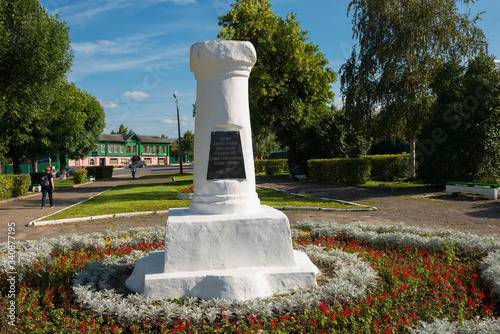MUROM, RUSSIA - AUGUST 24, 2019:  The obelisk in memory of the first proletarian Canvas-taulu