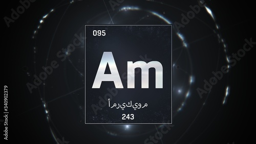 3D illustration of Americium as Element 95 of the Periodic Table Canvas Print