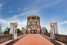 Beautiful Christian Orthodox C...