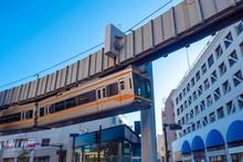 Japan. Suspension Railway In F...