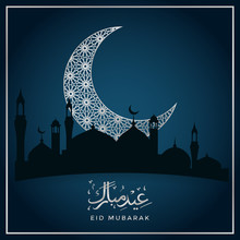 Eid Mubarak Card Design With M...