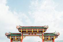 Malaysia, Low Angle View Of Paifang Gate Standing Against Sky