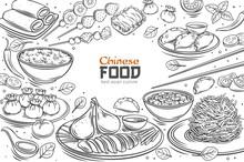 Chinese Cuisine Menu