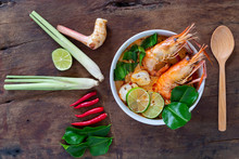 Tom Yam Kung Spicy Thai Soup W...