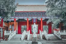 Temple Of Confucius At Beijing...