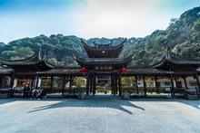 Old Wooden Gazebo In Yuancun A...