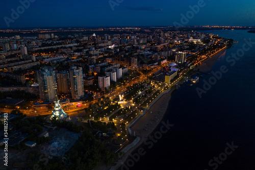 Fototapeta Samara city aerial obraz na płótnie